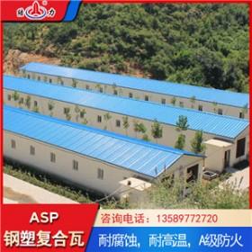 Psp钢塑复合瓦 山东滨州复合耐腐板 耐腐彩钢板厂家推荐