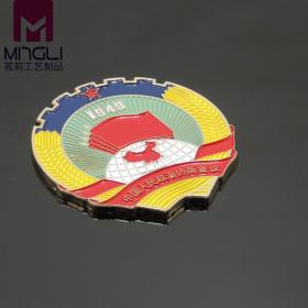 协会徽章公司企业形象胸章有急用徽章请找广州茗莉