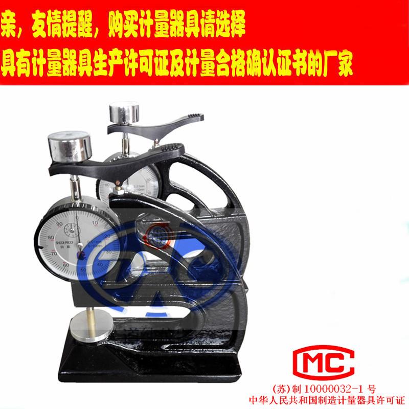 橡胶测厚仪-防水材料测厚计-压缩变形器厚度仪-止水带测厚计