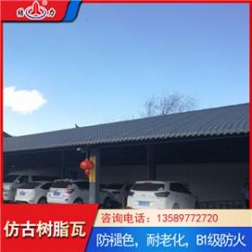 隔热彩瓦 山东新泰塑料瓦屋面瓦 屋顶面板优势多多