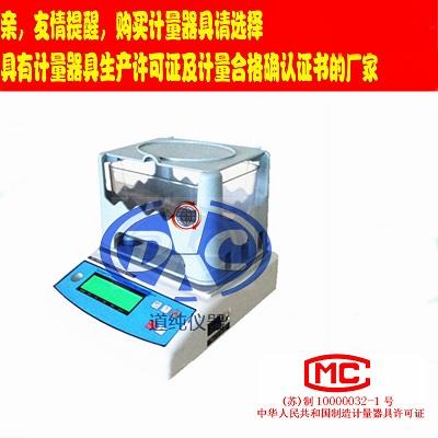 橡胶密度计-直读式比重仪-塑料颗粒密度计-金属电子密度仪