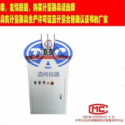 软化点温度测定仪-热变形维卡试验设备-塑料热维卡温度试验机