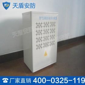 热气溶胶自动灭火装置 S型自动灭火装置直销 热销溶胶装置