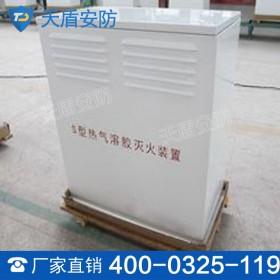 QRR型热气溶胶自动灭火装置 悬挂式灭火装置参数 落地式装置