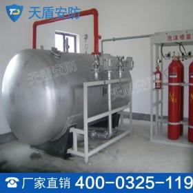 泡沫喷雾灭火装置 新型灭火装置  泡沫装置维护