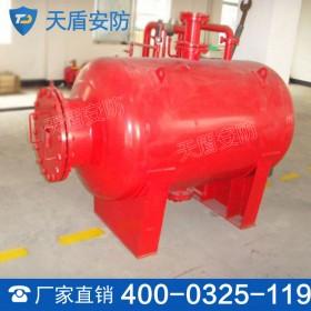 压力式泡沫比例混合装置 天盾消防器材价格 批发商