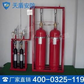 气体灭火系统 热销灭火系统 消防供应商