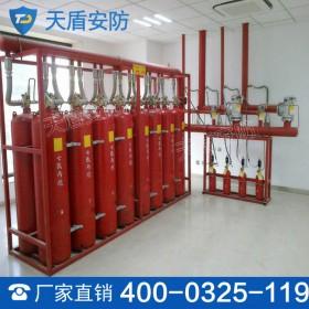 七氟丙烷灭火系统 直销灭火系统  安防设备