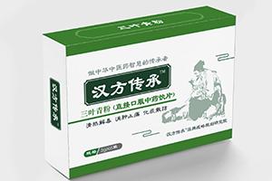 汉方传承三叶青多少钱一盒?