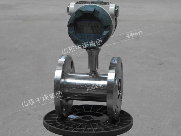 山东中煤厂家直销-涡轮流量传感器