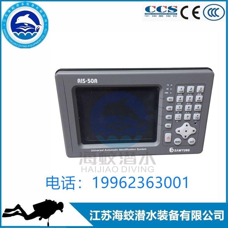 供应韩国三荣AIS-50A船舶AIS自动识别系统  带CCS