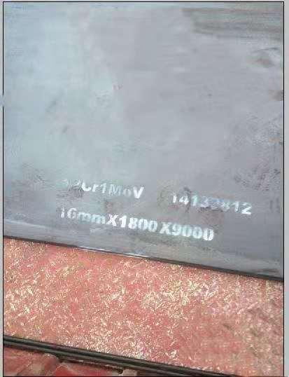 河南舞钢12cr1mov合金钢板现货库存