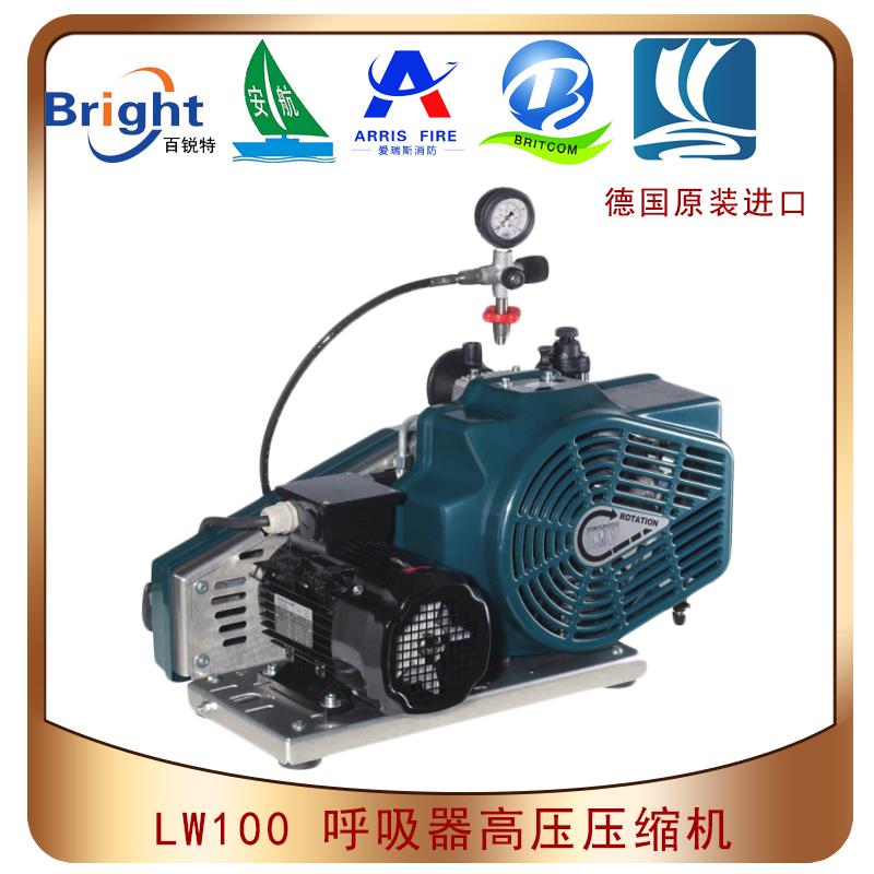 LW100便携式高压呼吸器空气充气泵