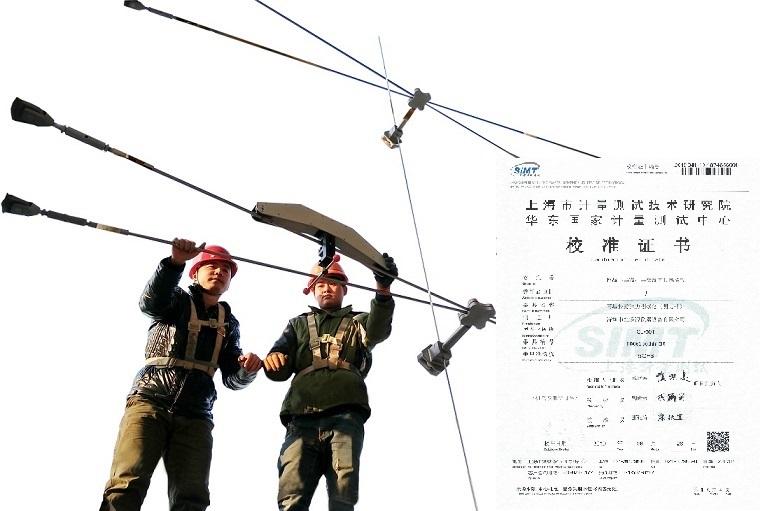 钢索拉力测试仪 数显张力检测仪 钢丝绳拉力测力仪