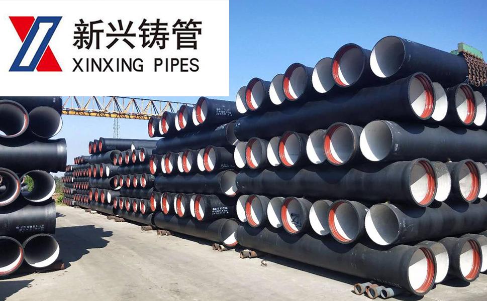 广西球墨铸铁管有限公司,找广西熙隆管业