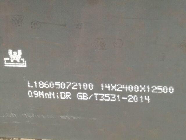 低合金高强板s355jr