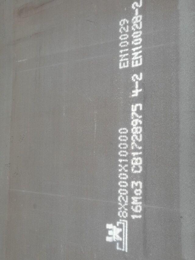 管线钢x70(l485)