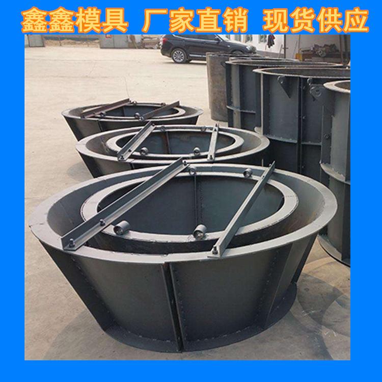 通讯井钢模具成型温度  消防井钢模具多样化