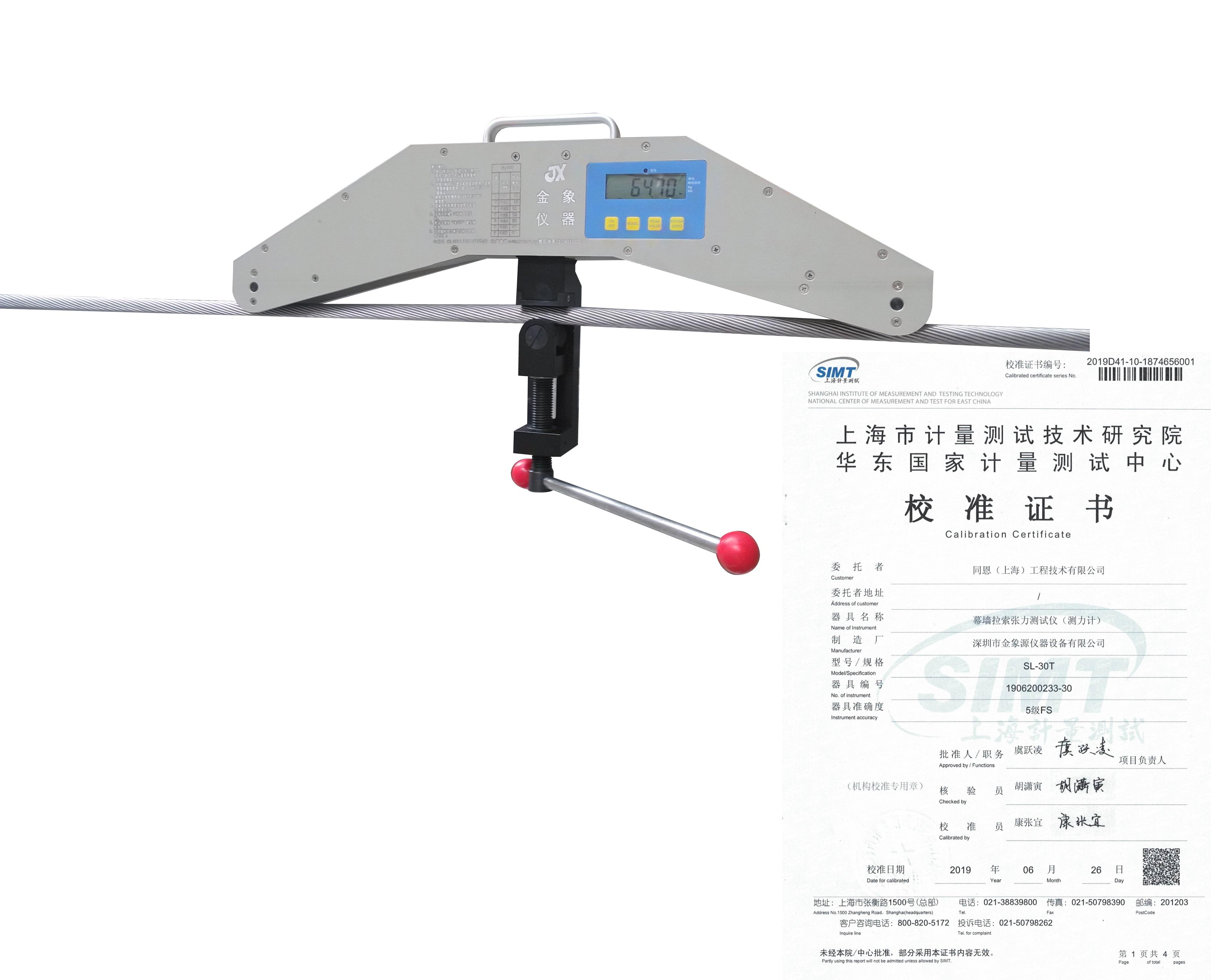 钢丝绳拉力计检测装置 预应力绳索拉紧力测力计