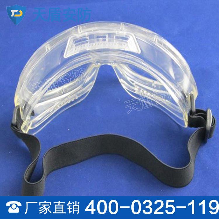 安全眼镜 安全眼镜厂家 天盾生产