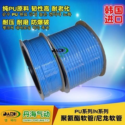 韩国DANHI丹海PU聚氨酯软管气管尼龙软管