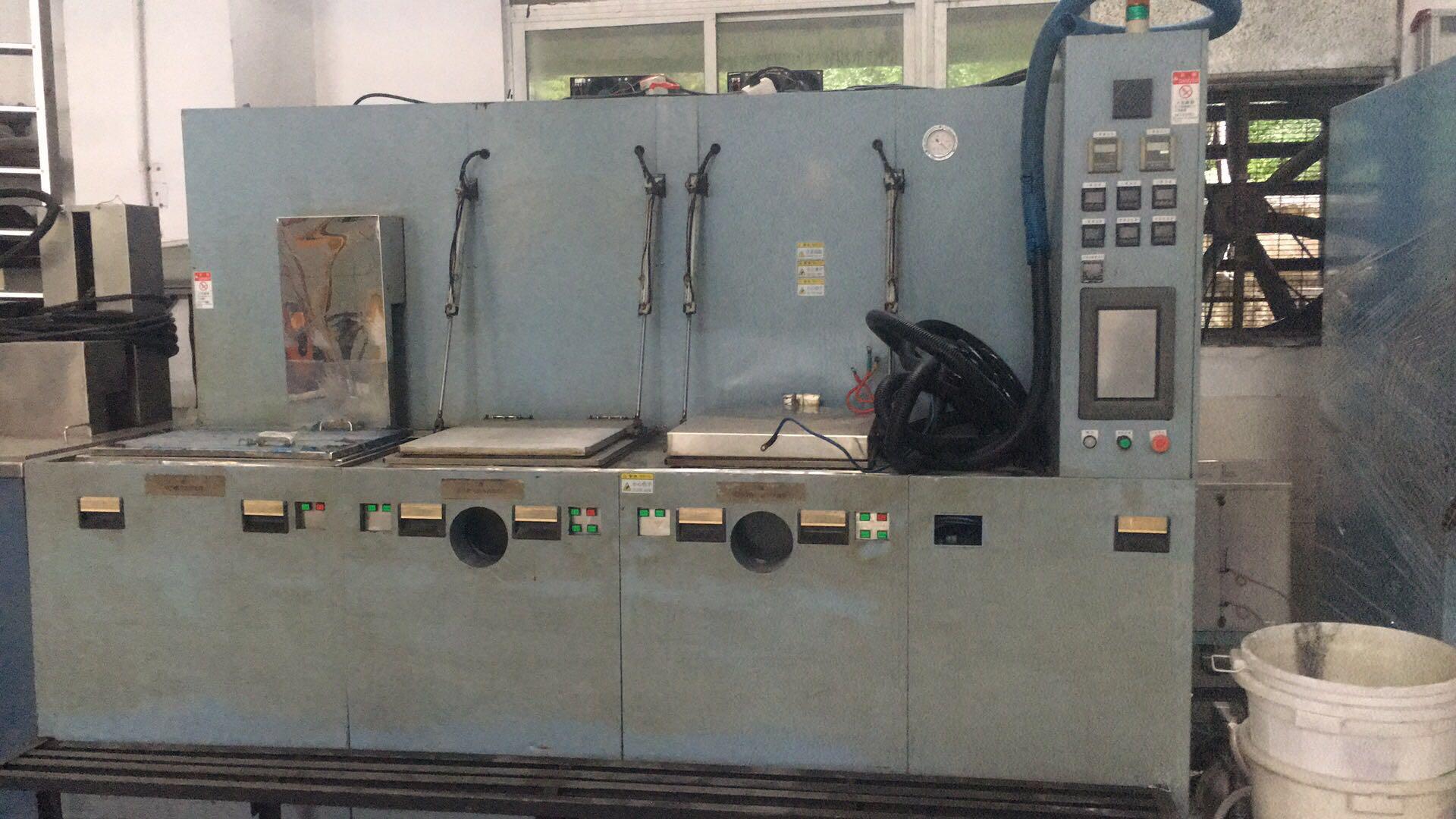 东莞华达单工位多功能碳氢真空清洗机