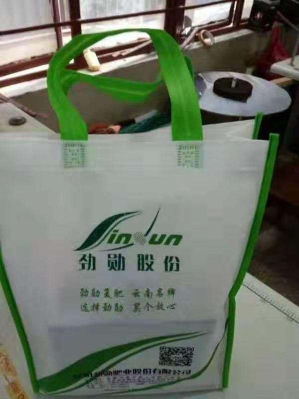 昆明环保袋购物袋定制批发