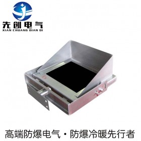 太仓液压厂用防爆显示器,型号齐全