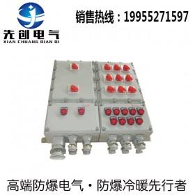 济南精细化工厂用防爆控制箱厂家直销
