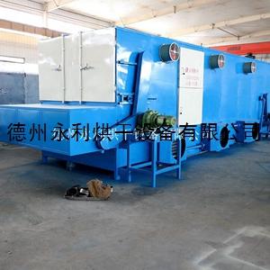 直供爆款蒸汽烘干机 带式热风桦木条干燥设备