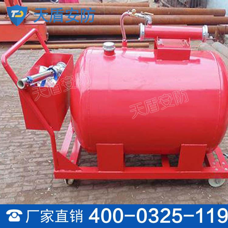 PY推车式泡沫灭火装置 消防器材厂家 泡沫灭火装置价格