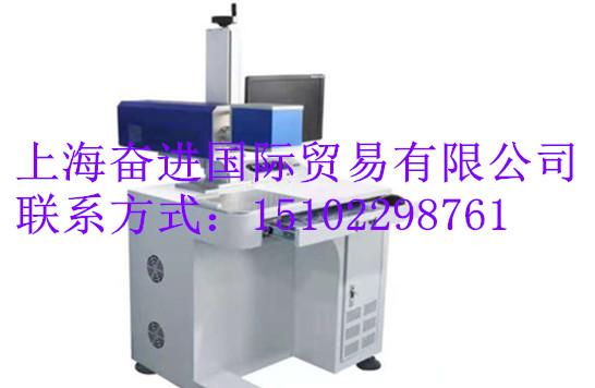 激光打标机有色打印10.64μmMJ-CO2_20W