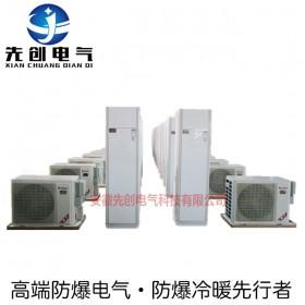 汉州净化喷涂车间用3匹防爆空调,货期短