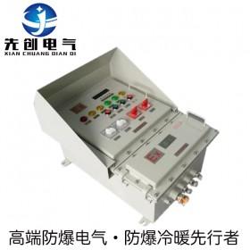 石狮造纸厂用定制防爆配电箱,支持定制