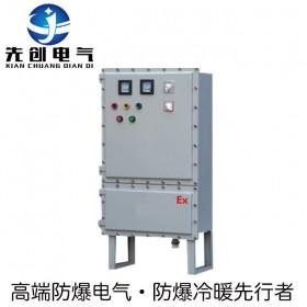 芜湖钢厂用防爆配电箱,支持定制