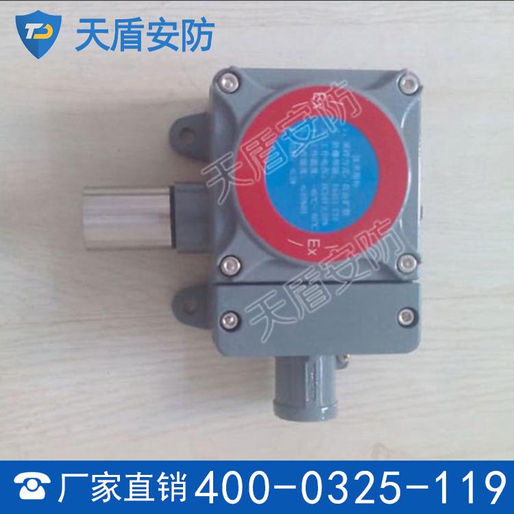 固定式甲苯二异氰酸酯检测仪 防雷保护 防静电干扰