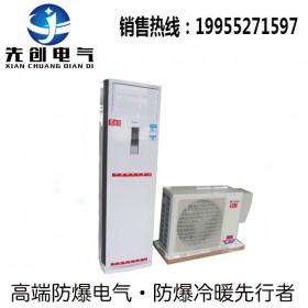 扬中酒店用2匹防爆空调,支持定制