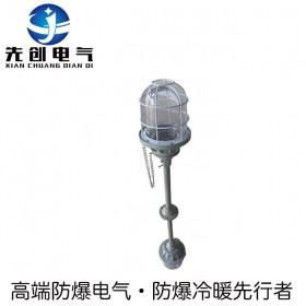 供应海洋开发平台用隔爆型防爆灯,支持定制