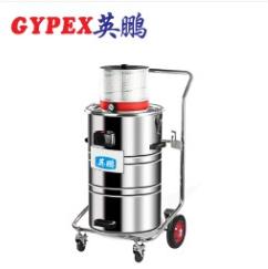 湛江工业气动吸尘器YPQD-60L