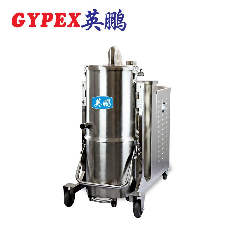 汕头耐高温吸尘器YPXC-55GW