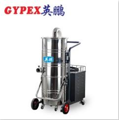 柳州工业分离清尘吸尘器YPXC-22F