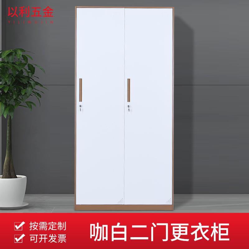 咖白双门更衣柜 钢制薄边2门挂衣柜 套色铁皮柜厂家