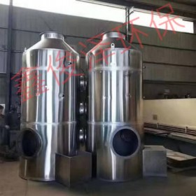 pp喷淋塔脱硫环保工业废气净化器除尘废气处理设备喷淋塔