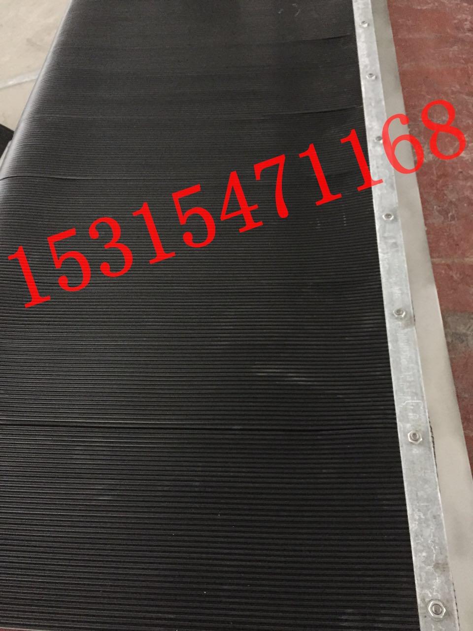 煤矿传送设备橡胶防尘帘 导料槽挡尘帘