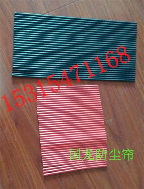 降尘装置矿用挡尘帘 抗耐磨挡尘帘 可订做型号