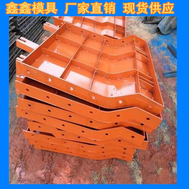 挡土墙钢模具调整主线 挡土墙钢模具新力量