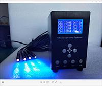 镭合/LEIHE UVLED点光源 紫外固化