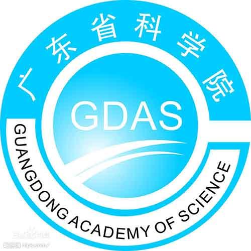 中国有色金属工业华南产品质量监督检验中心