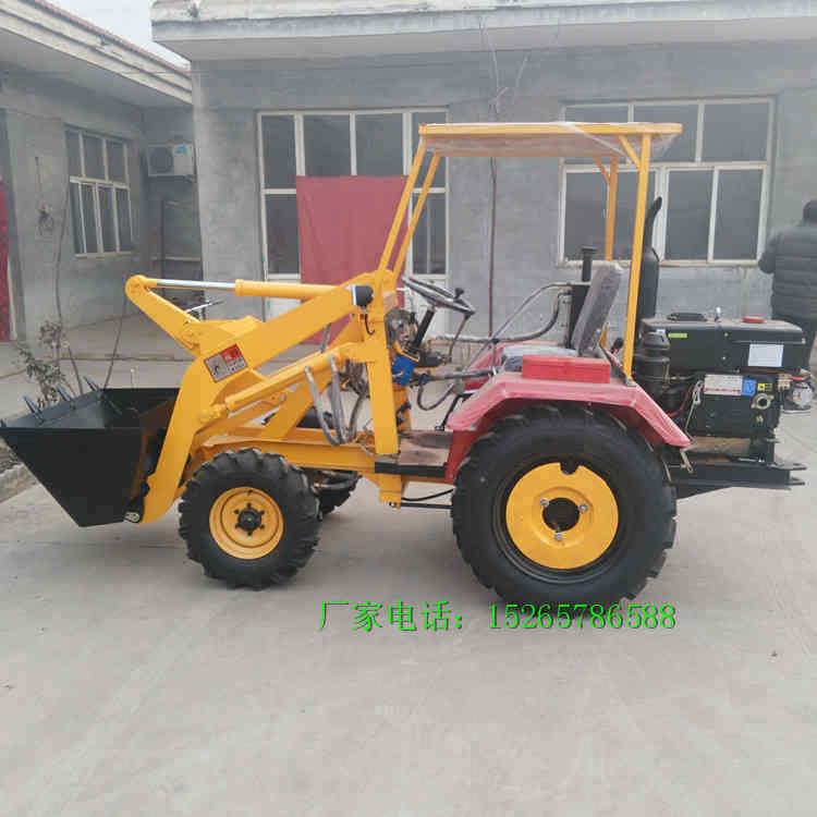 品质保障 矿山工程座驾式装载机 家用小型推土机