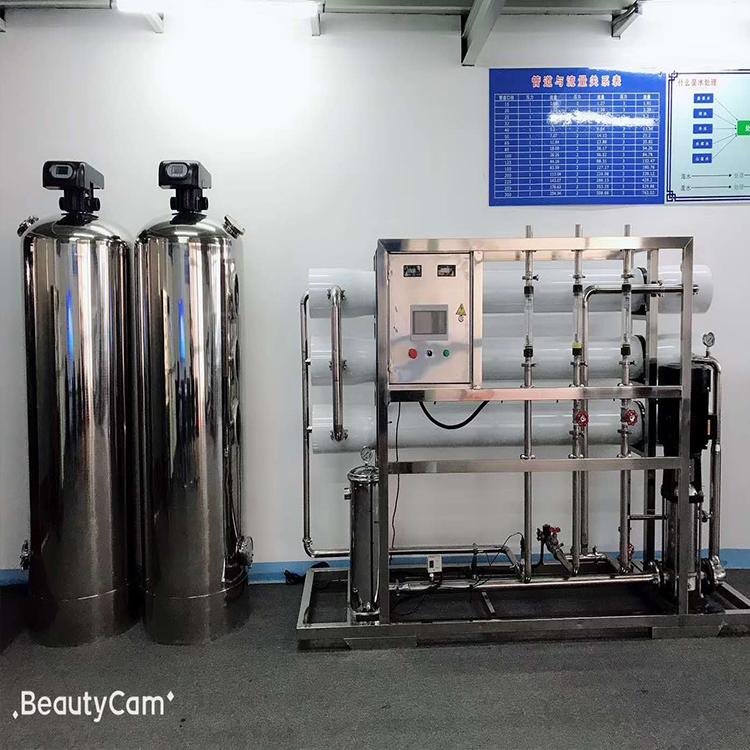 嘉兴市工业纯净水设备,日化厂生产用水,反渗透设备